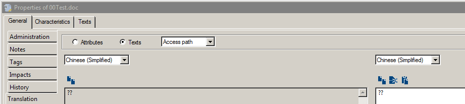 access path1.PNG